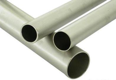 Titanium Tubes