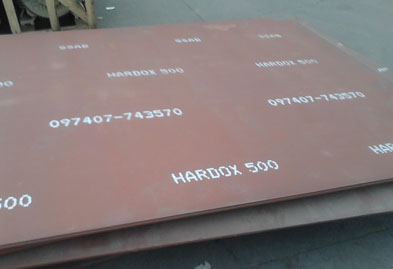 Hardox 500 Sheets